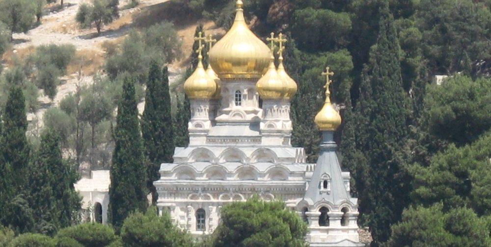 Основы социальной концепции Русской Православной Церкви