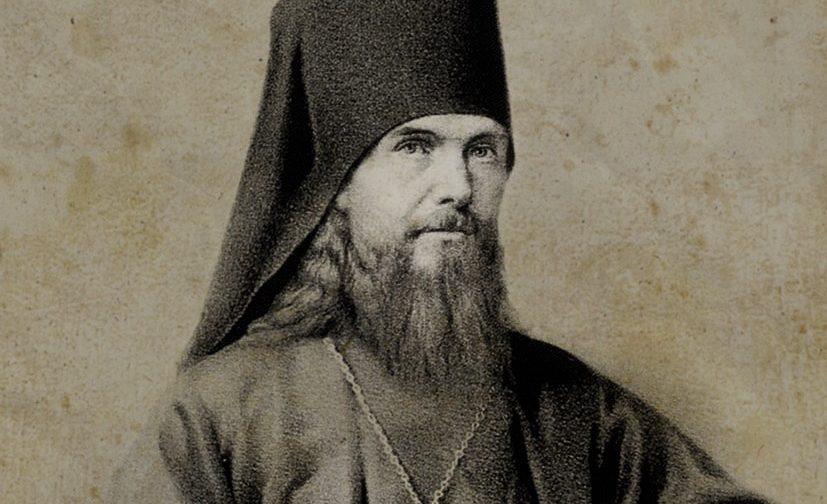 Жизнь и деятельность святителя Феофана Затворника