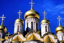 """Конференция """"Православное богословие на пороге третьего тысячелетия"""""""