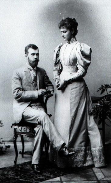 engagement 1894