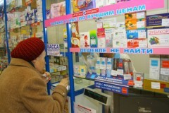 Минздрав России скорректирует перечень жизненно важных лекарств