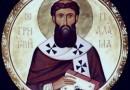 "Епископ Афанасий (Евтич). ""Приступит человек, и сердце глубоко"""