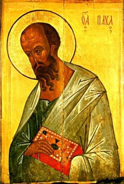 Свобода и власть по учению святого апостола Павла