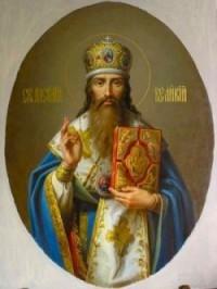 Святитель Василий Великий. Беседа первая на Псалом 14