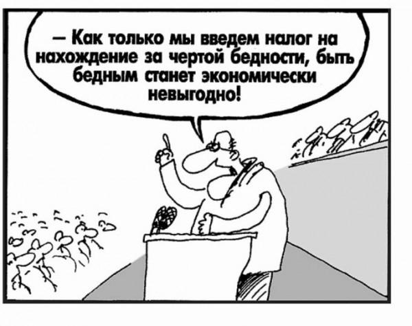 http://www.pravmir.ru/wp-content/uploads/2014/07/unnamed12-600x474.jpg
