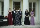 В Парке Горького открылся сезон благотворительных концертов