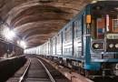Национальный союз страховщиков расскажет о том, как получить компенсацию после аварии в метро
