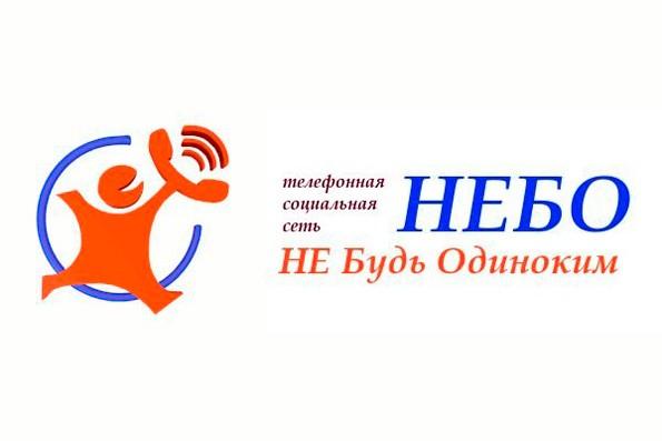 Казанская епархия поддержала проект социальной сети для слепых