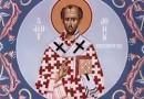 Е. Казенина. Святитель Иоанн Златоуст в документах истории