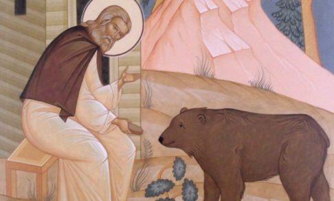 Преподобный Серафим и медведь