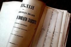 Протоиерей Андрей Ткачев: Вернуть человеку Библию