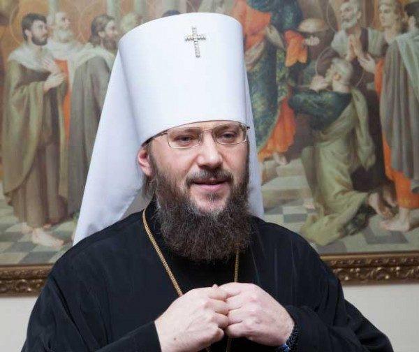 Митрополит Бориспольский Антоний: Задача всех верных Украинской Церкви — поддержать нового Предстоятеля