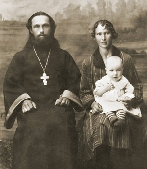 Семья священника Василия Вечтомова. Конец 20-х годов XX века