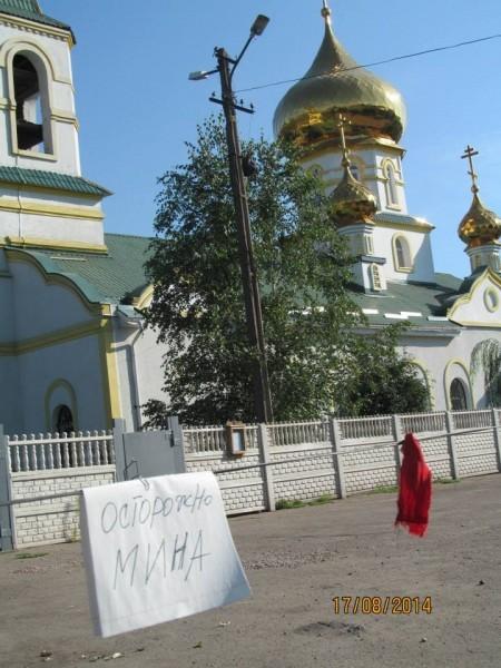 http://www.pravmir.ru/wp-content/uploads/2014/08/1560612_808329029212183_3952888112977416524_n-450x600.jpg