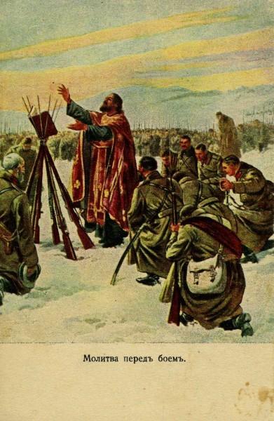 Русское воинство было боголюбивым не менее  немцев