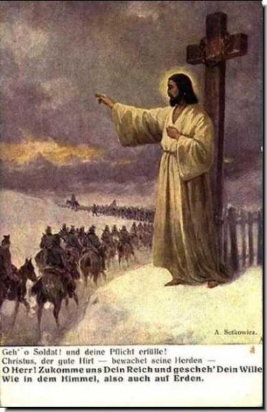 Немцам во время Первой мировой говорили, что их благословил Христос