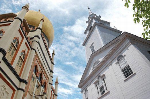 Понятие чуда в христианстве и исламе