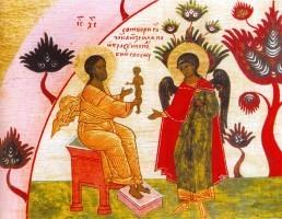 И сотворил Бог человека по образу Своему...