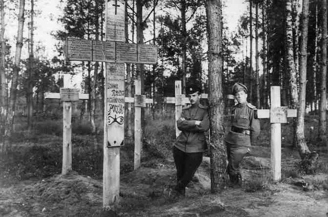 Венок на могилу неизвестного солдата Императорской российской армии