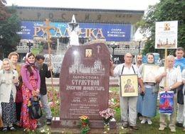 За возрождение Страстного монастыря собрано 84 тысячи подписей граждан