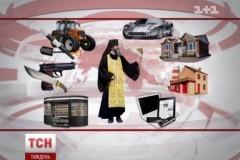 """Украинская Церковь инициирует экспертизу телесюжетов канала """"1+1"""" на предмет разжигания религиозной вражды"""