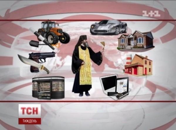 Украинская Церковь инициирует экспертизу телесюжетов канала «1+1″ на предмет разжигания религиозной вражды