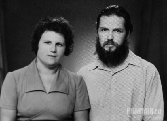 Отец Павел и матушка Вера