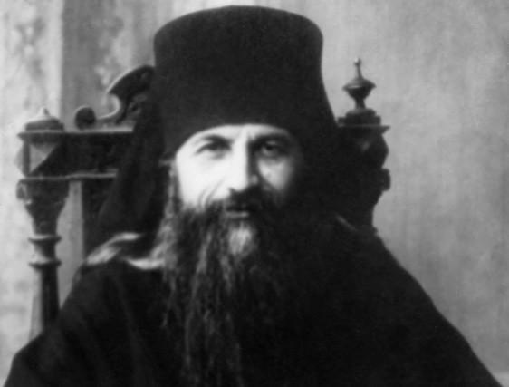Священномученик Василий (Зеленцов): Какое бы наказание вы ни вынесли мне, я должен его перенести без страха