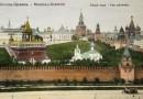 Лицом к России, или Кому мешают кремлевские святыни?