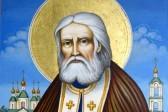 Церковь празднует обретение мощей преподобного Серафима Саровского, чудотворца