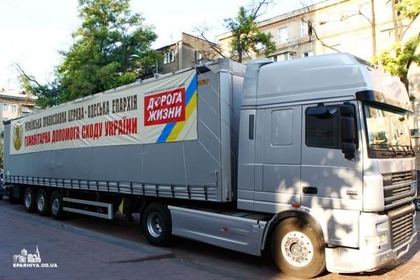 Одесская епархия отправила на Восток Украины 15 тонн гуманитарной помощи