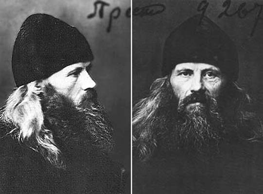 Епископ Василий Кинешемский