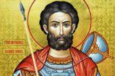 Церковь чтит кэш святого мученика Иоанна Воина