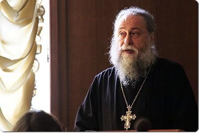 Русская иерархия XVI века