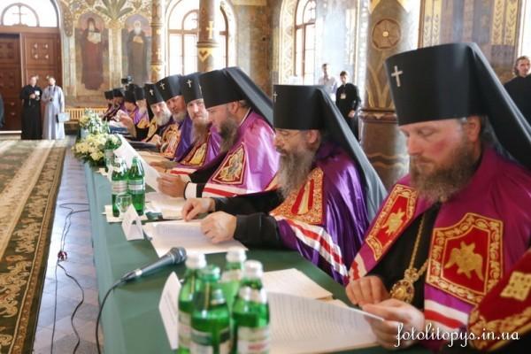 Украинская Церковь призвала мировое сообщество способствовать установлению мира на Украине
