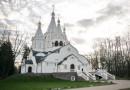 Первоиерарх Русской Зарубежной Церкви совершит литургию на Бутовском полигоне в день памяти о начале массовых расстрелов
