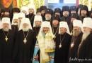 Поместные православные Церкви поздравили новоизбранного Предстоятеля УПЦ