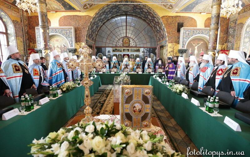 Постановление Собора Епископов УПЦ «О внутренней жизни Украинской Православной Церкви»