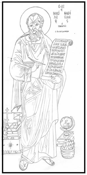 Слово на  Благовещение Пресвятой Владычицы нашей Богородицы и Приснодевы Марии
