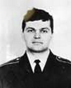 Кислинский Сергей Александрович
