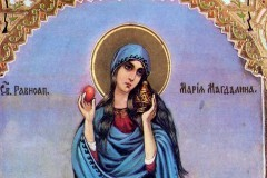 Грешная из Магдалы Мария