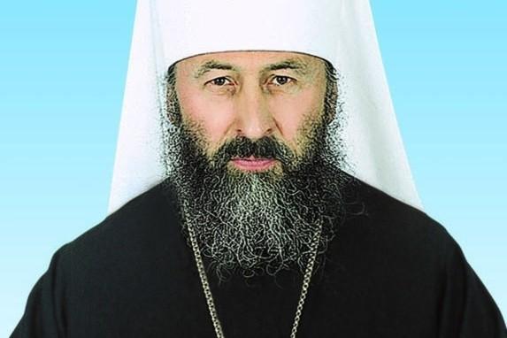 Митрополит Онуфрий выразил соболезнования архиепископу Луганскому и Алчевскому Митрофану в связи с гибелью клирика Луганской епархии