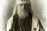 Статьи о Патриархе Тихоне