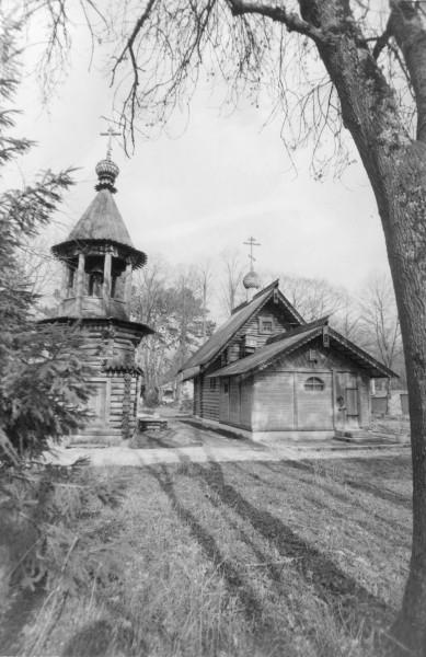 Православный скит