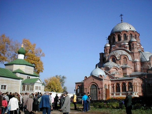 Монастыри и монашество Московской Руси в XVI веке