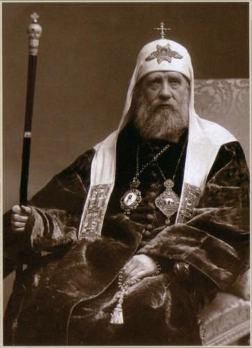 Святитель Тихон и принципы отношений Церкви и советского государства