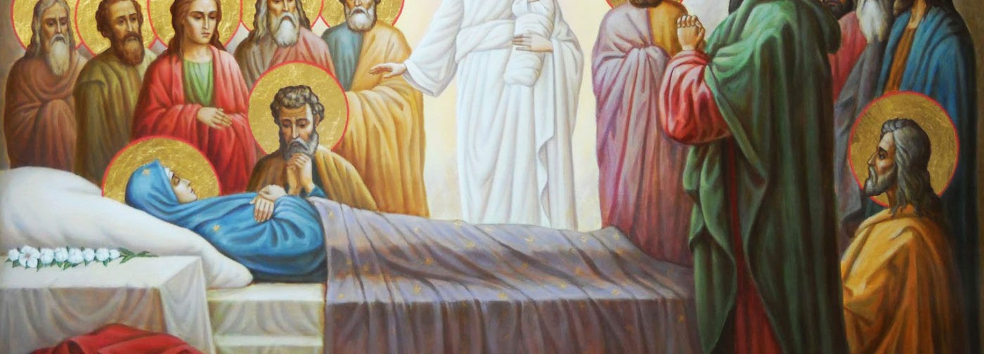 Успение Пресвятой Богородицы: история, иконы, молитвы, проповеди (+аудио, видео)