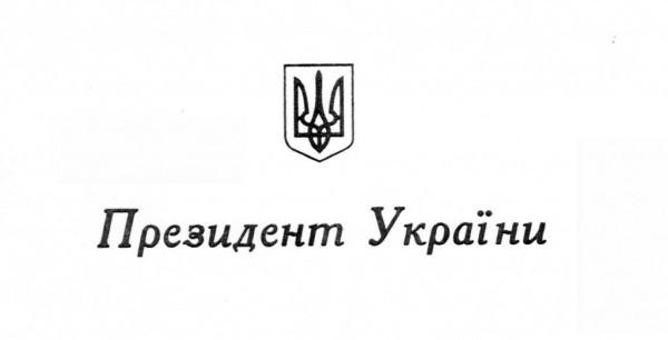 Власти Украины обратились к Собору епископов Украинской Православной Церкви