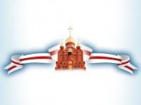 В Кемерово осквернили православную святыню