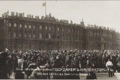 Река Нева, август 1914